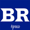 business review gr logo
